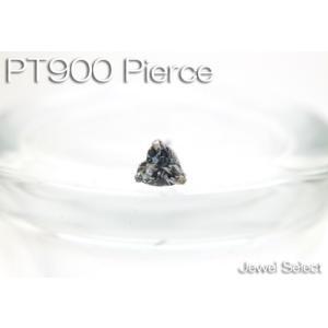 PT900 プラチナ シグニティ キュービックジルコニア ハートカット スタッドピアス方耳用|jewelselect
