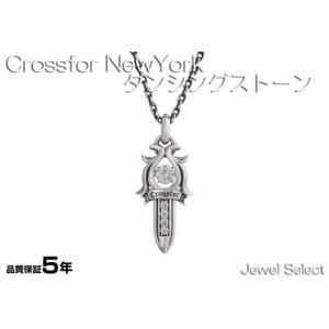 シルバー925 クロスフォーニューヨーク ネックレス for Men- ダンシングストーン Dancing Stoneシリーズ NMP-004 剣|jewelselect