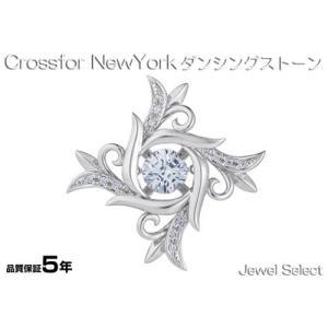 シルバー925 クロスフォーニューヨーク タイタック タイニーピン for Men- ダンシングストーン Dancing Stoneシリーズ NM-T001|jewelselect