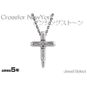 シルバー925 クロスフォーニューヨーク ネックレス for Men- ダンシングストーン Dancing Stoneシリーズ NMP-003 クロス|jewelselect