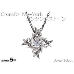 シルバー925 クロスフォーニューヨーク ネックレス for Men- ダンシングストーン Dancing Stoneシリーズ NMP-007|jewelselect