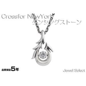 シルバー925 クロスフォーニューヨーク ネックレス for Men- ダンシングストーン Dancing Stoneシリーズ NMP-002|jewelselect