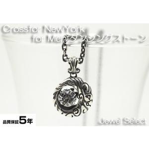シルバー925 クロスフォーニューヨーク ネックレス for Men- ダンシングストーン Dancing Stoneシリーズ NMP-006|jewelselect