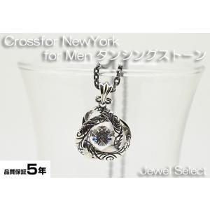 シルバー925 クロスフォーニューヨーク ネックレス for Men- ダンシングストーン Dancing Stoneシリーズ NMP-008|jewelselect