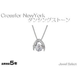シルバー925 クロスフォーニューヨーク ネックレス ダンシングストーン Dancing Stoneシリーズ NYP-622|jewelselect