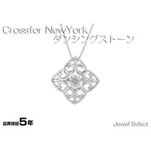 シルバー925 クロスフォーニューヨーク ネックレス ダンシングストーン Dancing Stoneシリーズ NYP-612|jewelselect