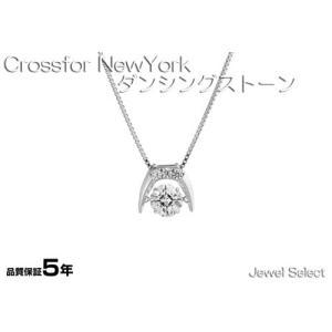 シルバー925 クロスフォーニューヨーク ネックレス ダンシングストーン Dancing Stoneシリーズ NYP-603|jewelselect