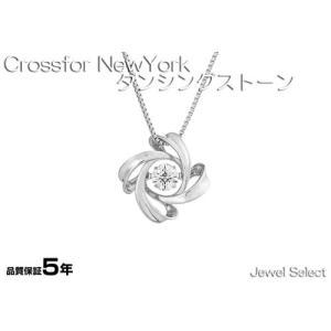 シルバー925 クロスフォーニューヨーク ネックレス ダンシングストーン Dancing Stoneシリーズ NYP-599|jewelselect