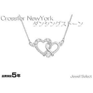 シルバー925 クロスフォーニューヨーク ネックレス ダンシングストーン Dancing Stoneシリーズ NYP-598 ハート|jewelselect