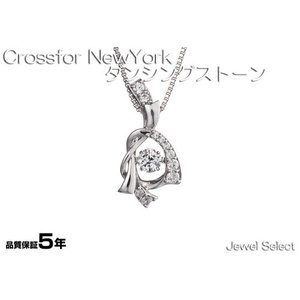 シルバー925 クロスフォーニューヨーク ネックレス ダンシングストーン Dancing Stoneシリーズ NYP-568 ハート リボン|jewelselect