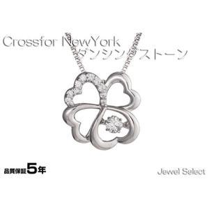 シルバー925 クロスフォーニューヨーク ネックレス ダンシングストーン Dancing Stoneシリーズ NYP-565 クローバー|jewelselect