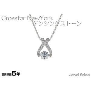 シルバー925 クロスフォーニューヨーク ネックレス ダンシングストーン Dancing Stoneシリーズ NYP-551|jewelselect