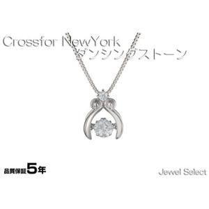 シルバー925 クロスフォーニューヨーク ネックレス ダンシングストーン Dancing Stoneシリーズ NYP-547|jewelselect