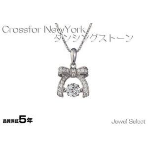 シルバー925 クロスフォーニューヨーク ネックレス ダンシングストーン Dancing Stoneシリーズ NYP-543 リボン|jewelselect