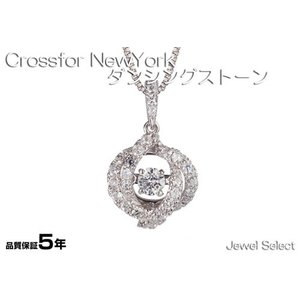 シルバー925 クロスフォーニューヨーク ネックレス ダンシングストーン Dancing Stoneシリーズ NYP-527|jewelselect