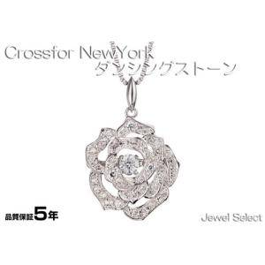 シルバー925 クロスフォーニューヨーク ネックレス ダンシングストーン Dancing Stoneシリーズ NYP-526 バラ|jewelselect