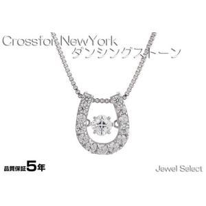 シルバー925 クロスフォーニューヨーク ネックレス ダンシングストーン Dancing Stoneシリーズ NYP-511 馬蹄|jewelselect