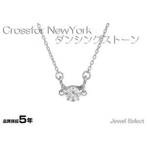 シルバー925 クロスフォーニューヨーク ネックレス ダンシングストーン Dancing Stoneシリーズ NYP-503|jewelselect