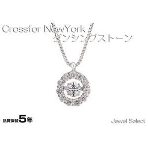 シルバー925 クロスフォーニューヨーク ネックレス ダンシングストーン Dancing Stoneシリーズ NYP-507|jewelselect
