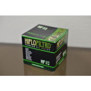 HIFLOFILTRO ハイフローフィルトロ プレミアムオイルフィルター HF112 Honda CBR250 CRF250 Kawasaki Ninja KLX|jewelselect