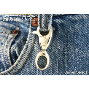 シルバー925 キーチェーン 回転式|jewelselect