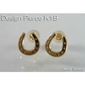 K18 イエローゴールド 馬蹄スタッドピアス 左右ペア|jewelselect