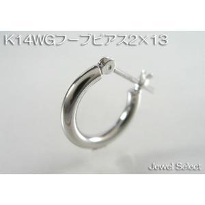 K14WG ホワイトゴールド 2×13 フープピアス片耳用|jewelselect