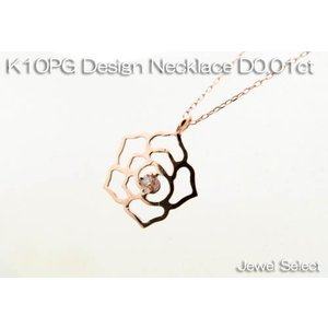 SALE K10PG ピンクゴールド 薔薇ネックレス D0.01ct|jewelselect