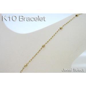 K10 イエローゴールド ミラーボール ブレスレット 18cm|jewelselect