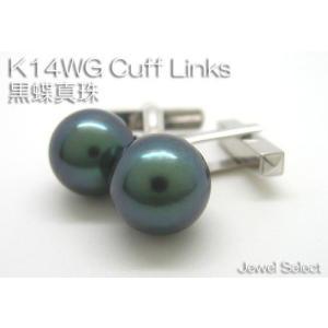K14WG ホワイトゴールド K18 イエローゴールド 黒蝶真珠 タヒチパール 10mm カフリンクス カフスボタン|jewelselect