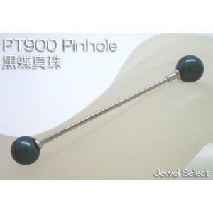 PT900 プラチナ K18 イエローゴールド 紳士のジュエリー ピンホール 黒蝶真珠 タヒチパール|jewelselect