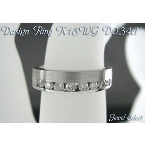 K18WG ホワイトゴールド ダイヤモンドリング ハーフエタニティー D0.34ct|jewelselect