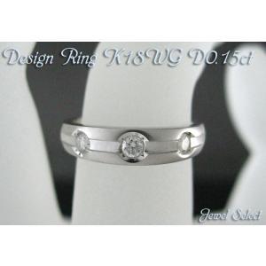 K18WG ホワイトゴールド ダイヤモンドリング スリーストーン D0.15ct|jewelselect