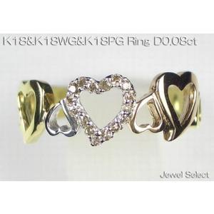 K18 イエローゴールド K18WG ホワイトゴールド K18PG ピンクゴールド ハート ダイヤモンド リング D0.08ct 指輪|jewelselect