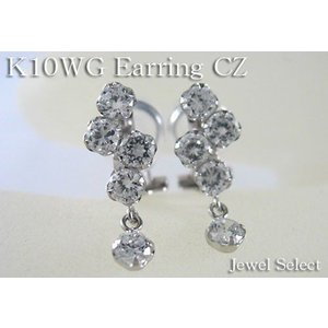 K10WG ホワイトゴールド 揺れる キュービックジルコニア イヤリング 両耳用|jewelselect