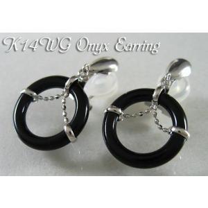 K14WG ホワイトゴールド オニキスフープ イヤリング 両耳用|jewelselect