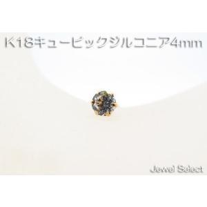 K18 イエローゴールド キュービックジルコニア スタッドピアス片耳用|jewelselect