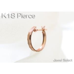 K18PG ピンクゴールド マット&ミラーカット リングピアス片耳用|jewelselect