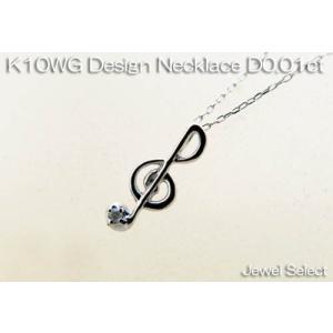 SALE K10WG ホワイトゴールド ダイヤモンド 音符ネックレス D0.01ct|jewelselect