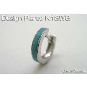 K18WG ホワイトゴールド 合成トルコ石 ピアス片耳用|jewelselect