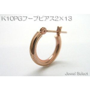 K10PG ピンクゴールド 2×13 フープピアス片耳用|jewelselect