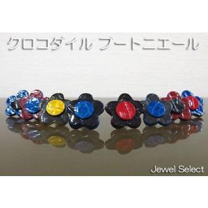 クロコダイル 革 ブートニエール タイタック ラペルピンスーツ胸元のお洒落に フラワーホール|jewelselect