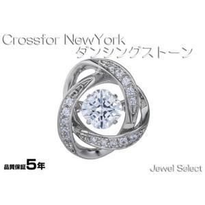 シルバー925 クロスフォーニューヨーク タイタック タイニーピン for Men- ダンシングストーン Dancing Stoneシリーズ NY-T011|jewelselect