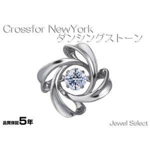 シルバー925 クロスフォーニューヨーク タイタック タイニーピン for Men- ダンシングストーン Dancing Stoneシリーズ NY-T014|jewelselect