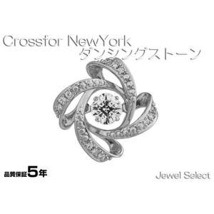 シルバー925 クロスフォーニューヨーク タイタック タイニーピン for Men- ダンシングストーン Dancing Stoneシリーズ NY-T015|jewelselect
