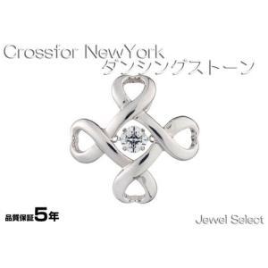 シルバー925 クロスフォーニューヨーク タイタック タイニーピン for Men- ダンシングストーン Dancing Stoneシリーズ NY-T001|jewelselect