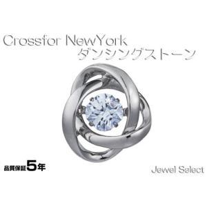 シルバー925 クロスフォーニューヨーク タイタック タイニーピン for Men- ダンシングストーン Dancing Stoneシリーズ NY-T012|jewelselect