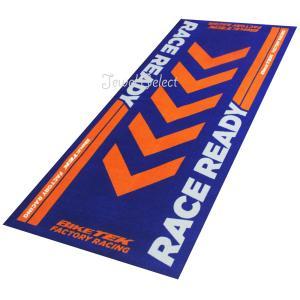 RACE READY レースレディ バイクマット ガレージに お部屋のインテリアマットとしても 190cm×80cm jewelselect