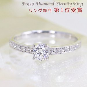 ☆品格ある輝きのプラチナのアームに、トータル0.29ctのダイヤモンドをセットしたシンプルデザイン!...