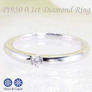☆優れたカットのダイヤモンドでのみに8つのハートとアロー像とが観察される「ハートアンドキューピッド」...